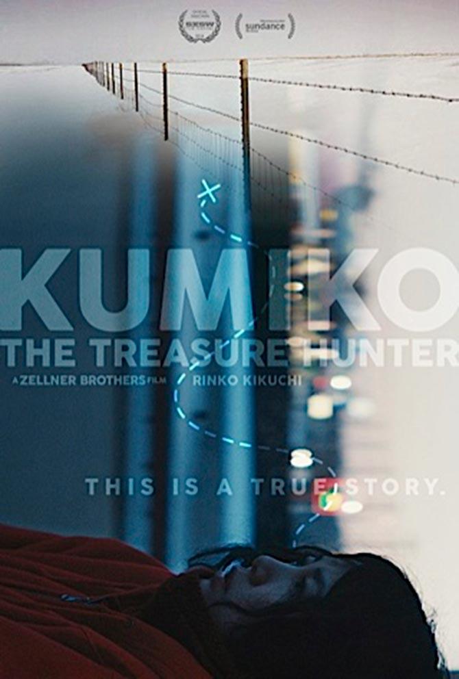 umiko, the Treasure Hunter